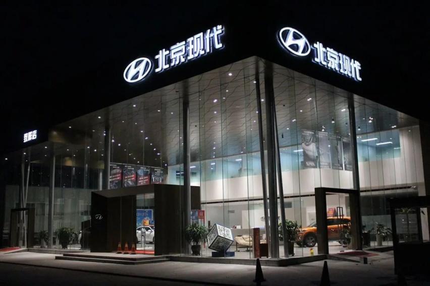 《【华宇在线注册】深度 | 第十代索纳塔销量折戟,北京现代产品大年缘何铩羽而归》