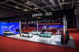 威马携旗下多款车型登陆上海车展,首批威马W6启动交付