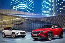 起步仅16万出头,价格极具竞争力,北京现代全新途胜L上市