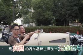 在杭州街头遇到摩根复古老爷车,太拉风了吧