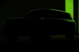 或于今年2月发布 起亚全新电动SUV预告图曝光