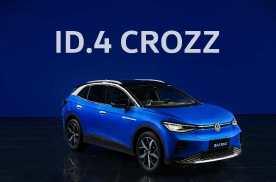 ID.4 预售19.99万起,大众电动车务实出击该警醒谁?