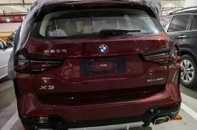 新款宝马X3实车现身,动力不变设计提升,网友:后排大点会更好卖