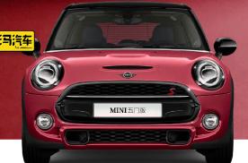 更加女性化!MINI COOPER限量版车型上市!