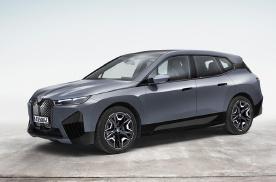 宝马上海车展阵容发布 宝马iX即将亚洲首发