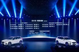 最强之车上阵 沃尔沃新款XC60上市点燃欧洲杯战火