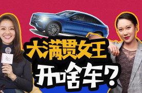 试驾奔驰GLC Coupe,轿跑SUV真的男女通吃吗?