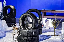 入冬后的马路很危险 交通事故率增加50% 罪魁祸首原来是它
