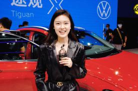 北京车展上汽大众展台现场报道:轿跑型SUV途观X亮相