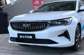 车动态:新帝豪预售价;科迈罗纯电;新宝马X3实车曝光