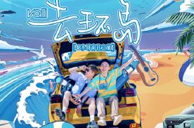 """""""大平层休旅车""""Valli(向往)将于6月10日正式上市"""