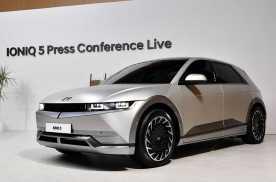 现代首款纯电车型 IONIQ(艾尼氪)5发布