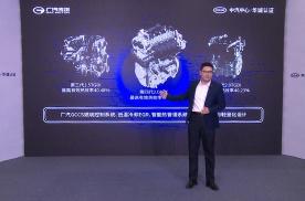 广汽传祺2.0ATK发动机热效率超42%,刷新动力认证纪录