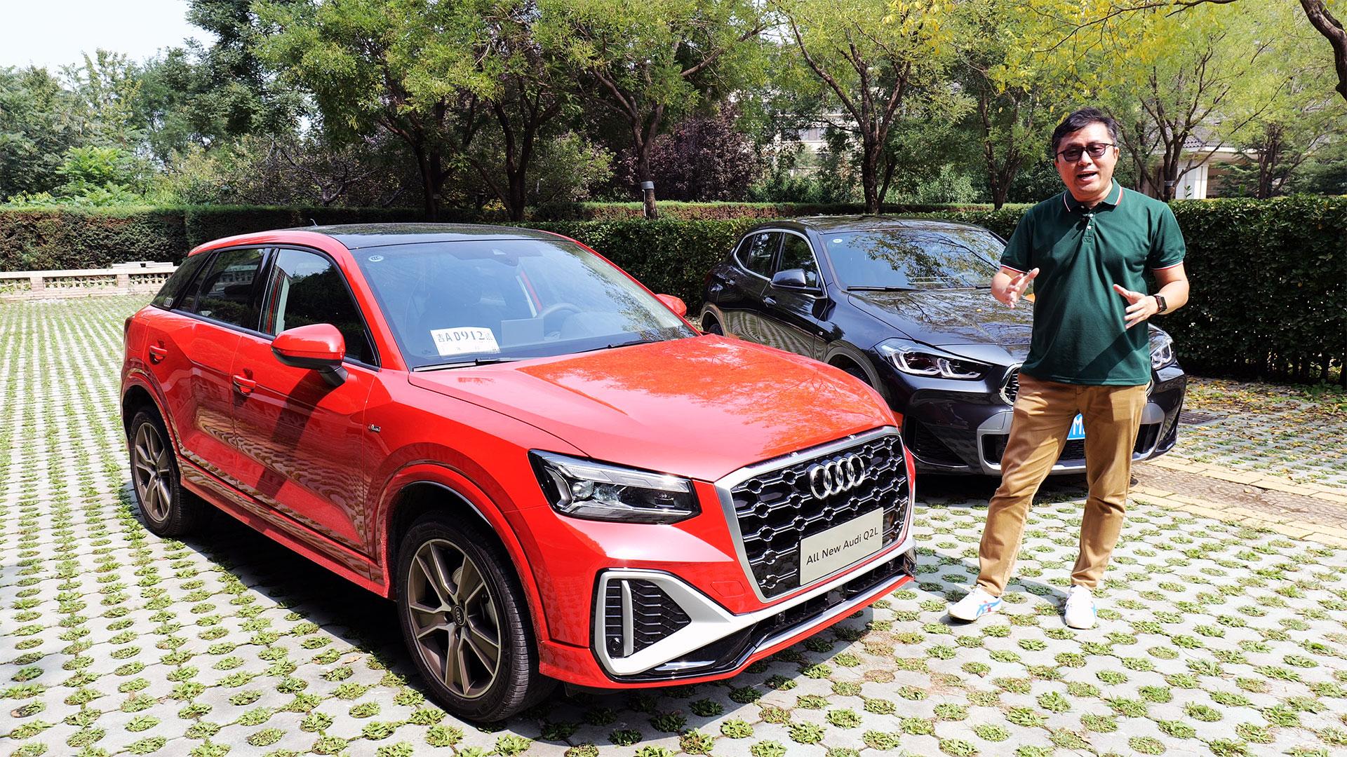 解读豪华品牌小型SUV的受欢迎之道,体验对比奥迪Q2L与宝马X2视频