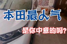 本田CR-V实拍,内饰豪华,和你想的一样吗?