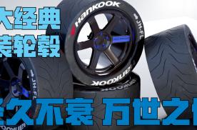 日本五大经典轮毂排名,玩车的你不可不知