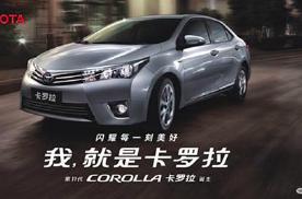 丰田式微?中国市场销量再度跌出TOP10