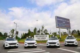 有钱就是豪横?深圳悬赏2亿元:计划5年攻破自动驾驶城墙