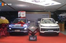江淮小型SUV嘉悦X4正式上市优享价6.28万-8.98万元