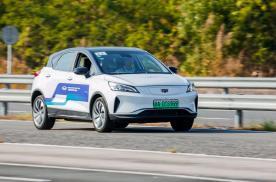 双车放光芒!几何品牌闪耀首届环珠三角中国新能源汽车巡回赛