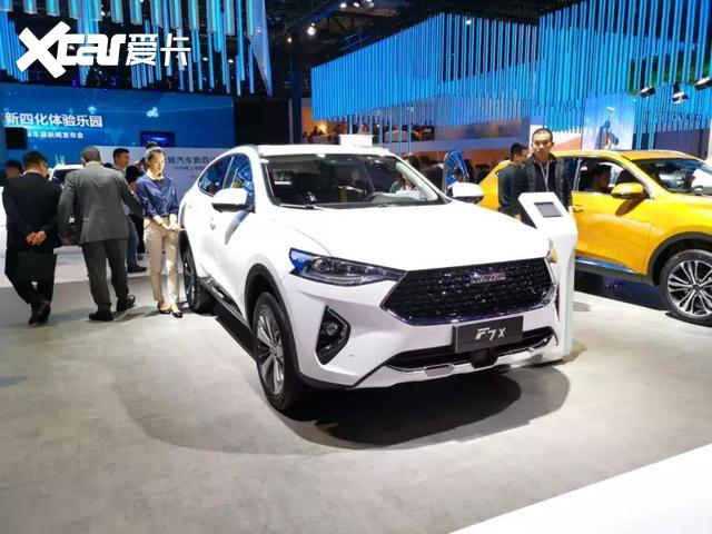 上海车展:全球车哈弗F7x刚亮相,就受外国媒体围观