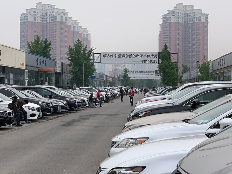 疫情下的全国最大二手车市场:成交量暴跌 约2成商户出局