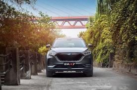 预售期间订车享终身免费基础保养及质保 长安欧尚X7正式预售