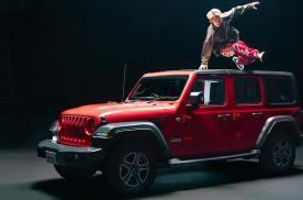 Jeep牧马人JL全车身年味十足的中国红,大街小巷鼠你最红