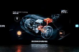 日产e-POWER技术正式入华 轩逸首发搭载 下半年上市