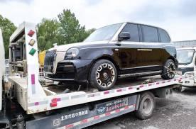 2020北京车展探馆:LEVC LX英式风格的纯电出租车曝光