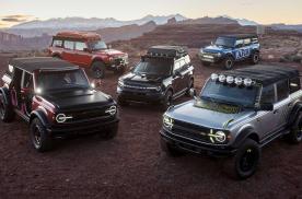 福特Bronco:可玩度很高的复活越野