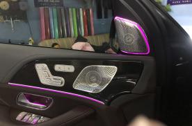 2020款奔驰GLS450改装ACC自适应巡航 发光喇叭罩