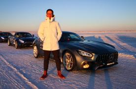 先在-34度的冰面上热雪漂移全系奔驰,再现场解密AMG E