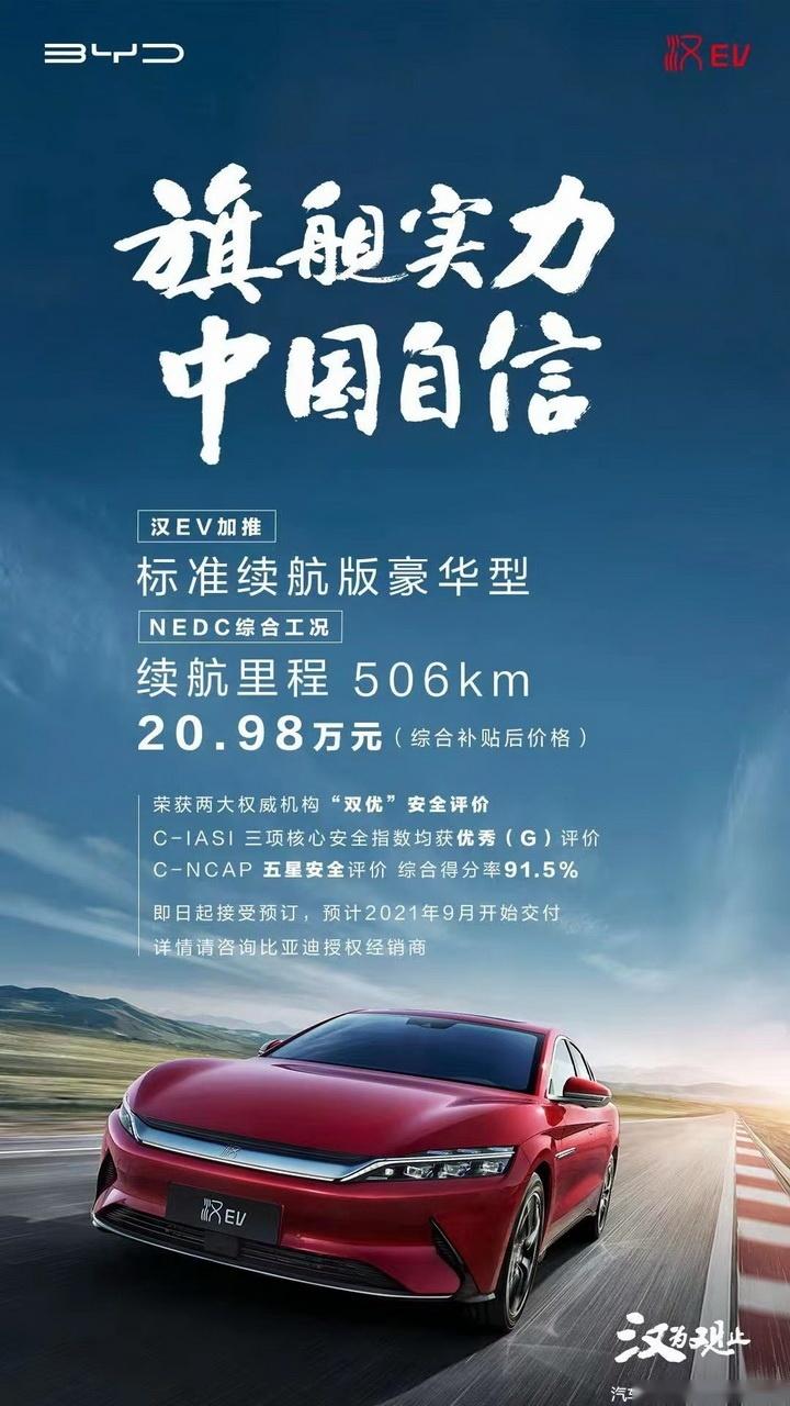 """《【华宇登陆注册】7月销量破五万!比亚迪创新能源乘用车月销""""新纪录""""》"""