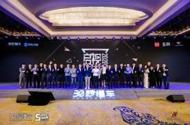 61大品牌200位公海710人聚首 第二届中国公海710视频营销峰会揭幕