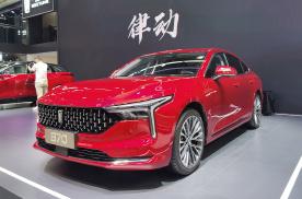 一分钟带你看懂北京车展上的奔腾B70