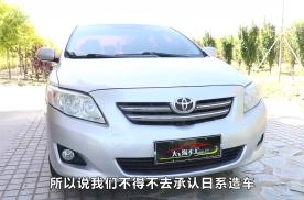 老司机试驾丰田卡罗拉,省油而且动力平稳,不愧是家用代步好车