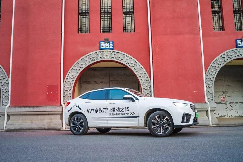 西安vi设计公司西安三星上海到西安1400公里开一部VV7混动是种什么体验?-爱咖号 行业新闻 丰雄广告第3张
