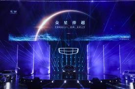 中国星旗舰SUV—星越L全球上市,售价13.72-18.52万元