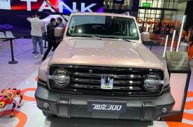 2021上海车展:换装全新LOGO,坦克300城市版有戏吗?