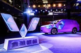 首家突破2200万辆的中国车企,五菱发布全球银标