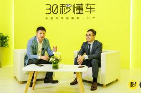 黄伟冲:2000名用户参与共创 岚图要做更温暖的电动品牌