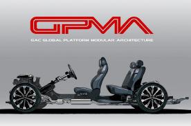 换代GS8全球首发,造型犀利,还搭载丰田第四代混动系统?
