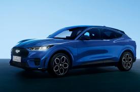 配智能驾驶,国产Mustang Mach-E起价26.5万元