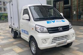 新款启腾N50EV上市 共推出6款车型