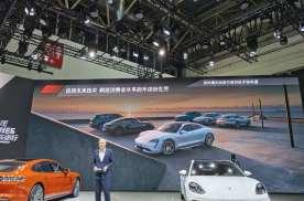 实车全球首秀 保时捷新款Panamera家族亮相
