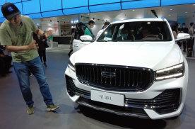 这会是吉利的下一辆大码网红SUV!2021车展现场体验星越L