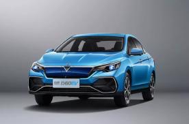 启辰D60 EV新车型上市 售12.98万元起