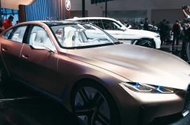 宝马也要玩纯电! 北京车展纯电ix3和i4概念车齐亮相