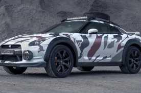 升高底盘,换大轮胎,不适合秋名山的GT-R还是很有购买欲